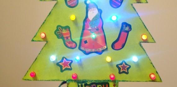 ChristmasTreeTitle